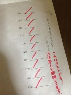 爆笑! 学校のテストの珍回答、おもしろい問題まとめ - NAVER まとめ Funny Pick, Haha Funny, Funny Jokes, Hilarious, Smiles And Laughs, Just For Laughs, Japanese School Life, Japanese Funny, Witty Remarks