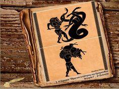 Ιστορία Γ΄, 2η Ενότητα - 3. Η Λερναία Ύδρα και ο κάπρος του Ερύμανθου. by iliasili via authorSTREAM