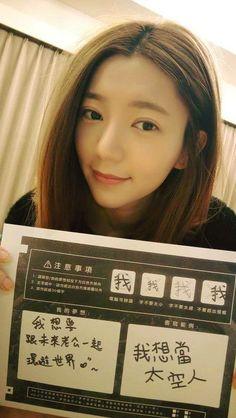 Puff Kuo Guo