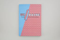 2015 Saatchi Gallery London UK/raine was the first ever open competition organised by Saatchi Gallery in 2015 for artists who. David Bowie Album Covers, Organic Food Companies, Jonathan Barnbrook, London Logo, Commemorative Stamps, Saatchi Gallery, Creative Review, Album Cover Design, Catalog Design