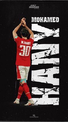 Iphone Wallpaper Photography, Al Ahly Sc, Playstation, Behance, Graphic Design, Art, Art Background, Kunst, Performing Arts