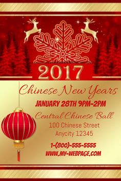 chinese new year invitation poster template click to customize new years poster event
