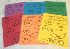 Pretend Play Food Flashcards for Children Learning Chinese, Korean, & English Food Flashcards, Chinese Flashcards, French Lessons, Spanish Lessons, Chinese Language, Japanese Language, Spanish Language, French Language, Preschool Colors