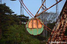 Kejonuma Leisure Land, Abandoned Ferris Wheel,Abandoned Kansai blog