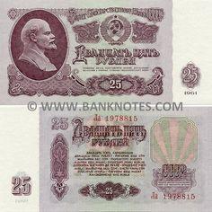 Soviet Union 25 Roubles 1961 - Front: Bust of Vladimir Ilyich Lenin - Volodya Ulyanov (1870-1924). Coat of arms of the Soviet Union. Watermark: Five-pointed stars. Printer: Goznak.