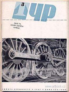 TYP Book Art, Logos, Logo