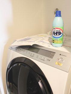 【一日一掃除】1回約43円で出来る!ドラム式洗濯機の正しい槽洗浄。 | 【hls+】ホテルライクスタイル-三兄弟ママのプチプラで作るホテルライクな暮らし- Cleaning Hacks, Washing Machine, Home Appliances, Life, Drink, Food, Cleaning, Tips, House Appliances