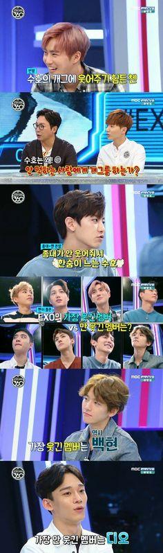 D.O., Onu EXO'nun En Az Komik Üyesi Seçen Chen'e Cevap Verdi!