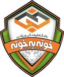Khooneh be Khooneh (Iran) Asia, Sports Clubs, Crests, Soccer, Football, Logos, Badges, American Football, Logo