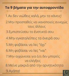 Wisdom Quotes, Me Quotes, Family Rules, Greek Quotes, Motivate Yourself, Life Goals, Better Life, Life Lessons, Wise Words