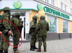 «зеленые человечки» ВС РФ крым 2014