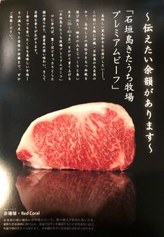 塊肉 石窯焼 肉's Kitchen きたうち  2016.11.26