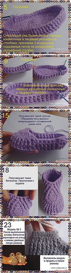 This Pin was discovered by ayş Crochet Woman, Love Crochet, Crochet For Kids, Diy Crochet, Crochet Crafts, Crochet Projects, Crochet Shoes Pattern, Knitted Slippers, Crochet Baby Booties