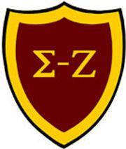 Our emblem for the E-Z revolution