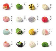 www.ohno-ya.jp images category kisetsu namagashi1229.jpg