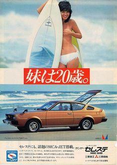 三菱自動車 ランサー・セレステ