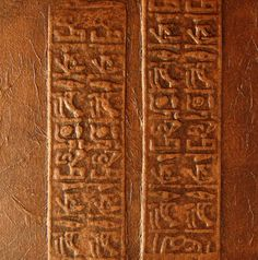 Revista artesanal agobiados jeroglíficos cobre por ElisCooke