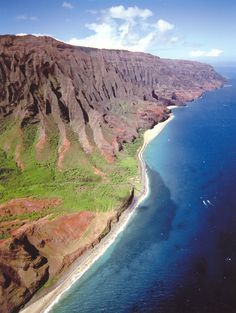 Kalalau Trail is an 11 mile trail that leads from Ke'e Beach to Kalalau Beach along the Na Pali Coast on the island of Kauai in Hawaii.