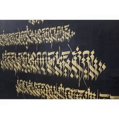 Black & Gold... #soemone #calligraphy #calligraphie #calligraffiti #blackandgold #black #gold #urbex #urbanexploration #type #dailytype #handmadefont #handwritten #streetcanvas # Calligraphy Artist, Urban Exploration, Handwriting, Black Gold, Graffiti, Type, Canvas, Calligraphy, Tela