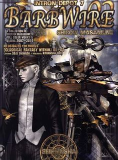 INTRON DEPOT 7 BARB WIRE 02   Shirow Masamune