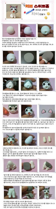Chii's Sweet Home, Chi, Chi's Sweet Home, Chii, cat, clay figurine