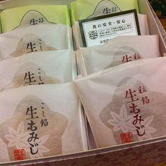 nama momiji from ito kun