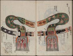 Japanese illustration of an Ainu sword