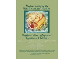 Выставка «Волшебный мир художников» проходит в посольстве Украины в Греции http://feedproxy.google.com/~r/russianathens/~3/BfZYyRf7ogg/24162-vystavka-volshebnyj-mir-khudozhnikov-prokhodit-v-posolstve-ukrainy-v-gretsii.html  29 ноября 2017 года в Посольстве Украины в Греческой Республике состоялось открытие выставки «Волшебный мир произведений художников Украины».