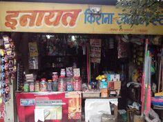 Shahbaz Shaikh: Inayat Kirana Store Ratlam