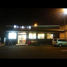かかしうどん Scarecrow Udon Noodle Store #food #noodle #pasta about 10 hours ago