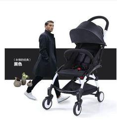 Baby Stroller super light easy folding Four wheels