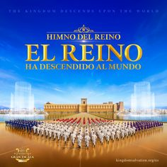 Watch this gospel choir music video to have a taste of the joyful spectacle of the arrival of God's kingdom. Christian Films, Christian Music, Christian Videos, Praise And Worship Songs, Praise God, Choir Songs, Teatro Musical, New Earth, The Kingdom Of God