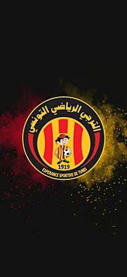 أفضل صور وخلفيات الترجي الرياضي التونسي Est للجوال للموبايل أندرويد والايفون خلفيات و صور فريق الترجي الرياضي التونسي Team Logo Juventus Logo Sport Team Logos