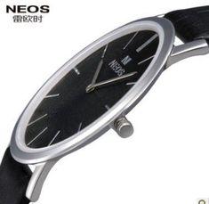casio sports watches for men Sport Watches, Cool Watches, Watches For Men, Men's Watches, Fossil Handbags, Leo Men, Beautiful Watches, Luxury Watches, Fashion Watches