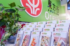 AMAZING ORIENTAL - Dé Aziatische Supermarkt van Rotterdam - Centrum - Amazing Oriental