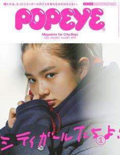 Book Cover Design, Book Design, Japan Men Fashion, Popeye Magazine, Editorial Layout, Editorial Design, Magazine Front Cover, Magazine Japan, Mens Fashion Magazine