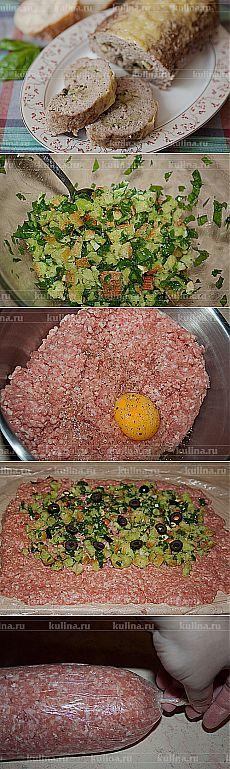 Мясной рулет по-средиземноморски – рецепт приготовления с фото от Kulina.Ru