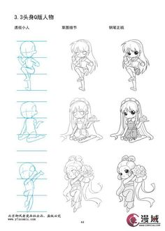 170 best chibi tutorials images on pinterest drawing tutorials