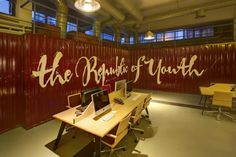Youth Republic Office Interior by KONTRA