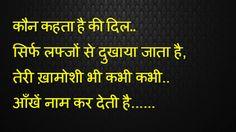 Shayari Hi Shayari: khamoshi shayari in hindi with images