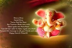 Lord Ganesha HD Images,Pictures and Wallpapers