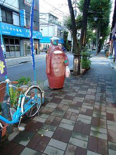 Totoro street sculpture Kiyosumi, Tokyo, Japan.