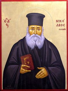 The Simple Shepherd—Papa Nicholas Planas Orthodox Priest, Art Icon, Orthodox Icons, Roman Catholic, English Language, Saints, Prayers, Religion, Spirituality
