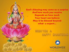 On Dhanteras Occasion Wishing you Wealth, Good Health, Happiness and Prosperity Dhanteras Wishes @worl