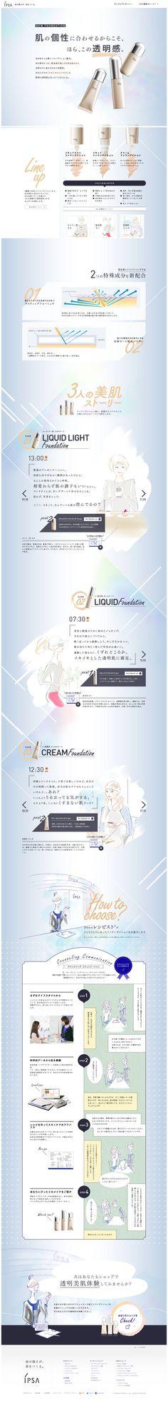 http://www.ipsa.co.jp/fd1501/