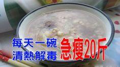 「這一碗粥」對女人身體效果極強! - COCO大马站