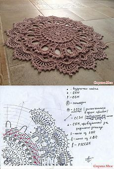 Crochet Doily Rug, Crochet Rug Patterns, Crochet Carpet, Crochet Mandala Pattern, Crochet Diagram, Crochet Flowers, Diy Crafts Crochet, Crochet Home, Irish Crochet