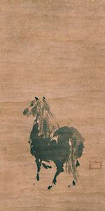 by Miyamoto Musashi Kultura, Zen Painting, Miyamoto Musashi, Great Warriors, Japanese Aesthetic, Samurai Swords, Melting Pot, Nihon, Minimalist Art