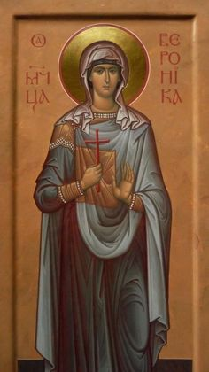 Saint Veronika- И АГИЯ ВЕРОНИКИ