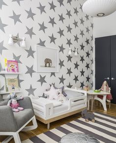 NURSERY DESIGN: AVERY SEBASTIAN.